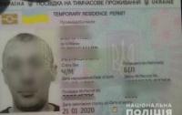 Иностранного гражданина обвинили в жестоком изнасиловании