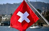Швейцария арестовывает имущество