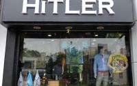 В Индии открылся «гитлеровский» магазин, и разразился скандал (ФОТО)