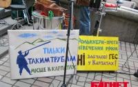 В Закарпатье могут построить три мини-ГЭС и одну солнечную электростанцию