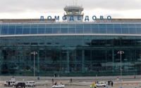 В Домодедово нашли бомбу