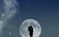 Во Франции предлагают обручиться на Луне за 125 млн евро