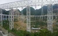 У Китаї офіційно запрацював найбільший в світі радіотелескоп