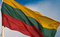 Суд в Литве оштрафовал