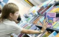 73% украинцев выступили за возвращение русского языка в школы
