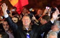 Президента Румынии оштрафовали почти на €450 за неправильный выбор слова