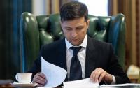 Зеленский подписал изменения в регламент ВРУ