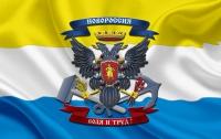 Молодую «Новороссию» похоронит не АТО, а разочарование донбассцев