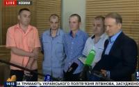 Освобожденные из плена украинцы уже в дороге домой