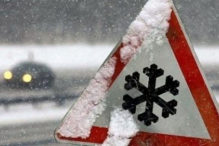 Ограничения надвижение транспорта отменили вХмельницкой области