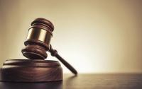Под Харьковом женщину осудили за клевету на мужа