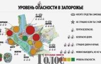 Умельцы создали карту Запорожья с гопниками и кастетами