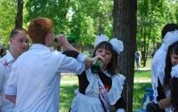 В Харькове пьяные школьники напали на блогера (видео)