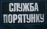Под Черниговом трагически умер мужчина