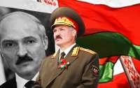Лукашенко решил