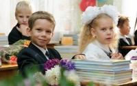Минобразования пообещали обеспечить начальную школу новыми учебниками