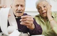 Пенсионную реформу могут принять уже в четверг