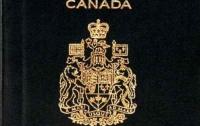 Канадцы заплатят за паспорта больше, чем украинцы