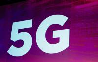 В Швейцарии прошла акция против внедрения стандарта высокоскоростной мобильной связи 5G