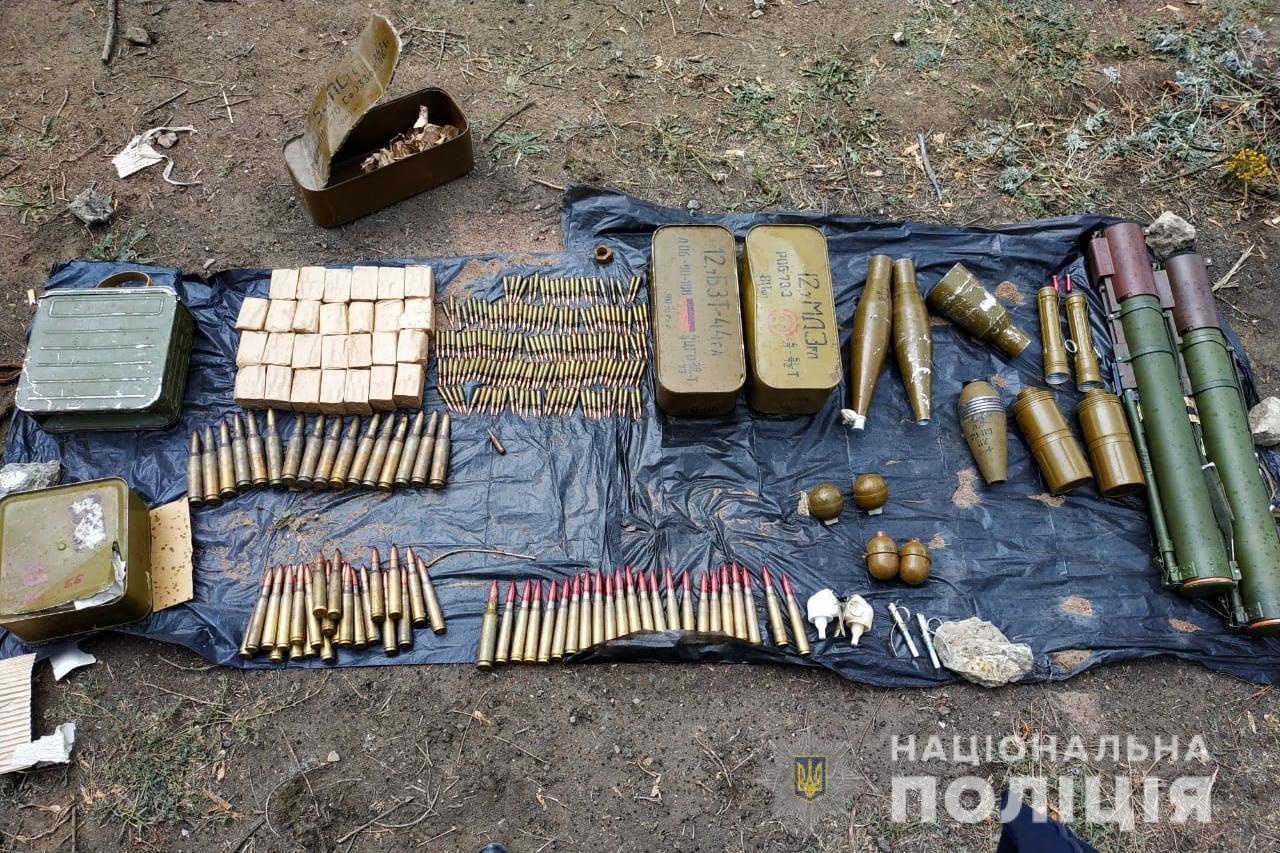 На Луганщине обнаружен тайник с боеприпасами