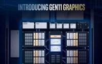 Intel представила графику 11-го поколения c производительностью 1 Тфлопс