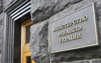 Срыв приватизации приведет к потере госбюджетом 16,6 млрд грн, - Минфин