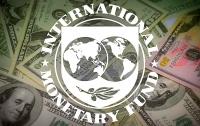Получить транш МВФ до весны уже нереально, - НБУ