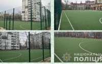 В Киеве полицейские разоблачили схему финансовых махинаций по строительству футбольных полей