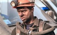 Львовские шахтеры дождались заявлений от власти
