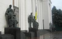 Рада хочет упростить получение гражданства иностранцами, воевавшими на Донбассе