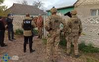 СБУ запобігла розхитуванню ситуації на Кіровоградщині: зловмисники намагалися створити