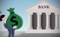 Разъяснили, как украсть деньги из банка