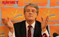 Ющенко объявил серьезные чистки в своей партии