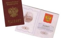 Россия хочет ускорить выдачу своих паспортов в оккупированном Крыму