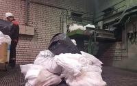 Таможня Литвы сожгла полтонны кокаина стоимостью €49 млн