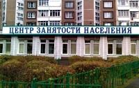 В Украине зафиксировано увеличение числа безработных до 520,9 тыс.
