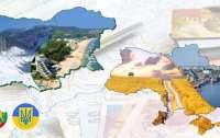 Почему Болгарию не устраивает украинская реформа децентрализации