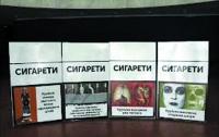 Сегодня в России на пачках сигарет появятся страшные картинки