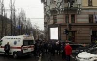 В центре Киева произошла стрельба, есть информация о погибшем