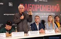 В Киеве состялся показ фильма о знаменитом украинском диссиденте (видео)