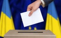 Упростили условия для смены места голосования
