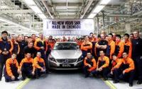 В Китае официально начали сборку Volvo