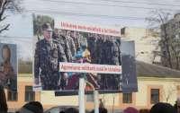 Под российским посольством молдаване пытались выгнать оккупанскую армию