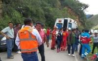 В Перу в ДТП погибла половина футбольной команды
