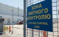Раскрыта преступная схема на таможне в Одесском морском порту