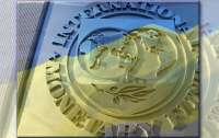 МВФ и Украина договорились о пересмотре программы кредитования Stand-By
