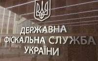 В Налоговой Украины ничего не меняется: остались схемы, темы, - СМИ
