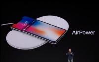 Apple отменяет производство беспроводной зарядки AirPower