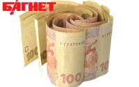 ОСББ впервые получат льготные кредиты от  государства
