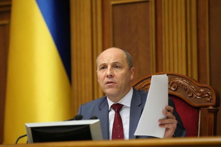 ВРаду внесли законодательный проект оботмене неприкосновенности депутатов